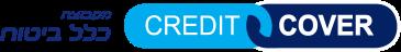 credit cover מקבוצת כלל ביטוח
